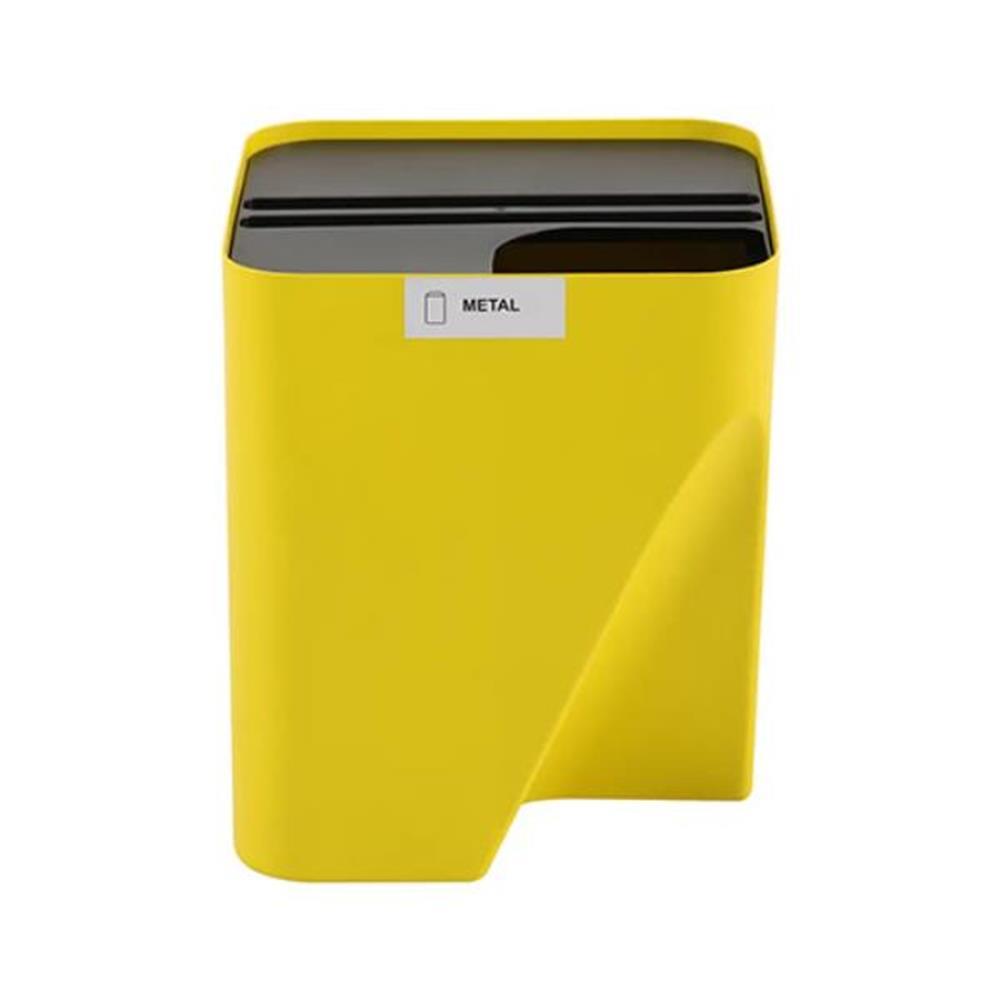Lixeira Reciclável - Empilhável Eco Way - 25L - Cor: Amarelo